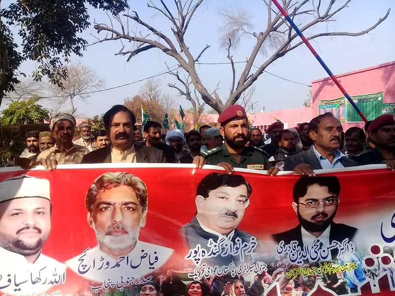 پاکستان عوامی تحریک تحصیل کوٹ چھٹہ کے زیراہتمام یوم یکجہتی کشمیر ریلی