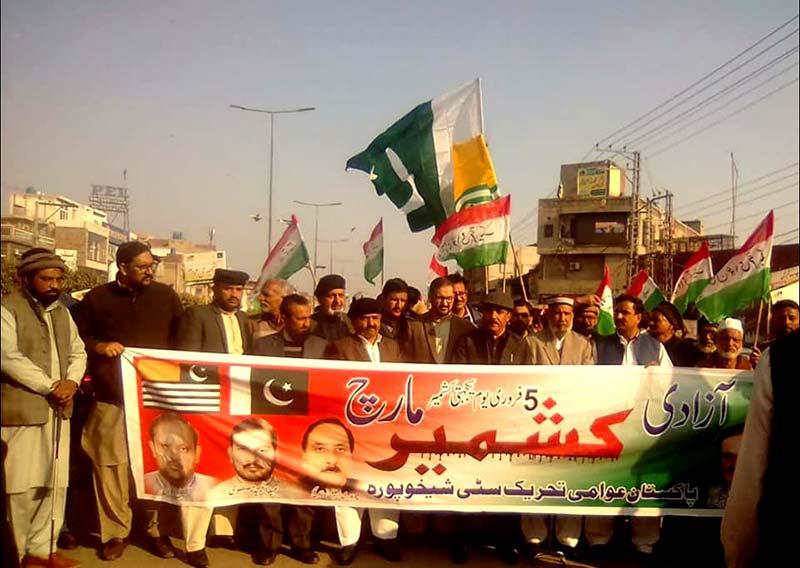 پاکستان عوامی تحریک شیخوپورہ کے زیراہتمام یوم یکجہتی کشمیر ریلی