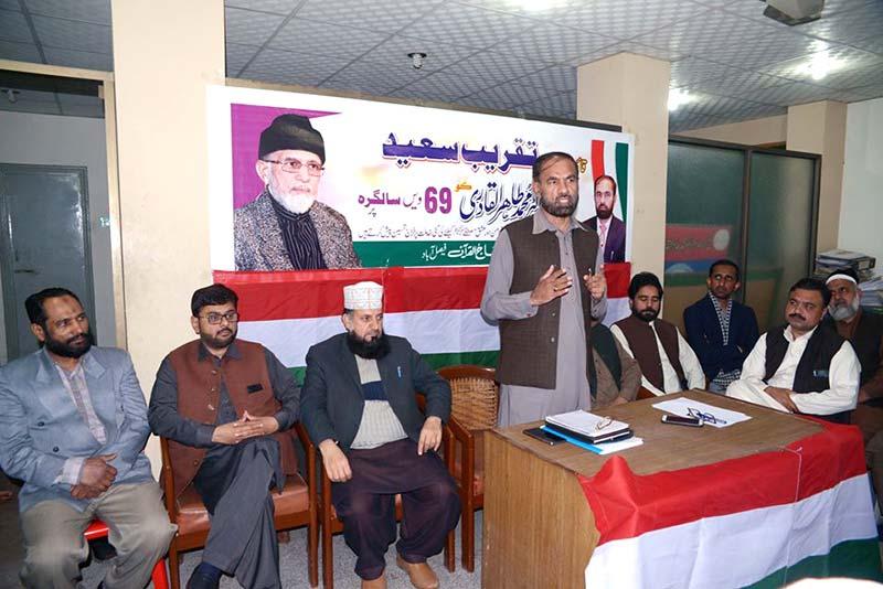 تحریک منہاج القرآن فیصل آباد کی ایگزیکٹو کونسل کا اجلاس