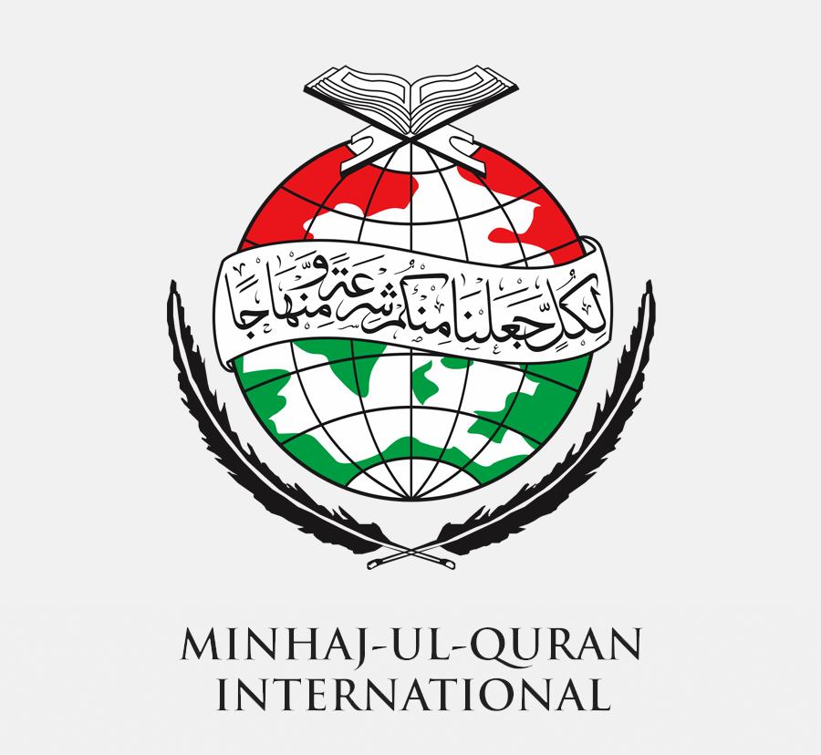 تحریک منہاج القرآن لاہور میں کی تنظیم سازی کا عمل مکمل