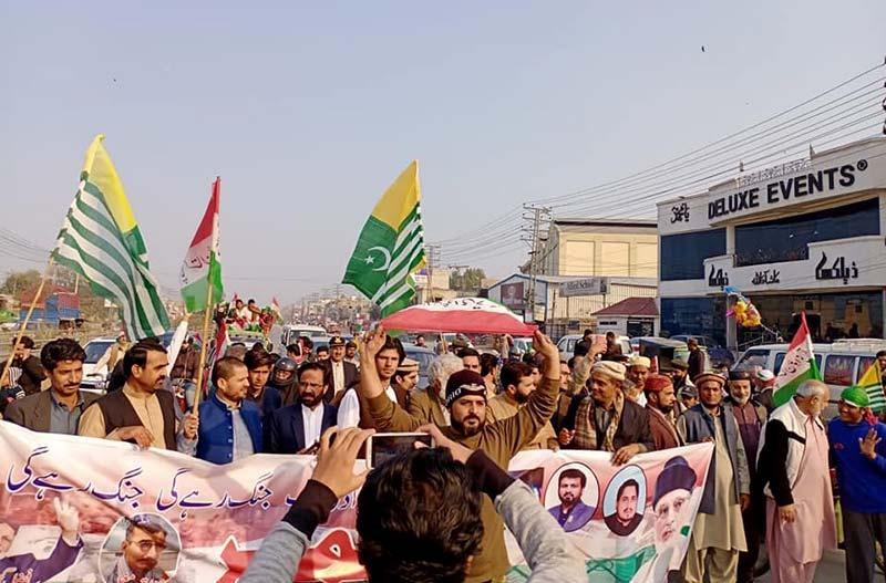 یوم یکجہتی کشمیر پر پاکستان عوامی تحریک کے زیراہتمام لاہور سمیت 75 شہروں میں ریلیاں