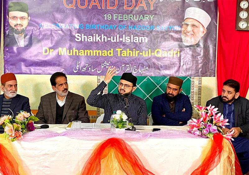 ساؤتھ اٹلی: شیخ الاسلام ڈاکٹر محمد طاہرالقادری کی 69 ویں سالگرہ کی تقریب کا انعقاد