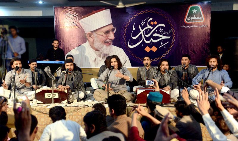 مصطفوی سٹوڈنٹس موومنٹ کے زیراہتمام محفل سماع ''حیدریم''