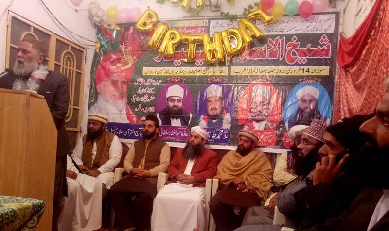 منہاج القرآن علماء کونسل نارووال کے زیراہتمام ''شیخ الاسلام'' کانفرنس