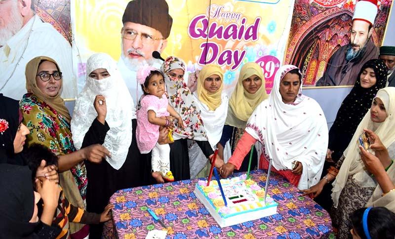 منہاج القرآن ویمن لیگ لودھراں کے زیراہتمام قائد ڈے تقریب
