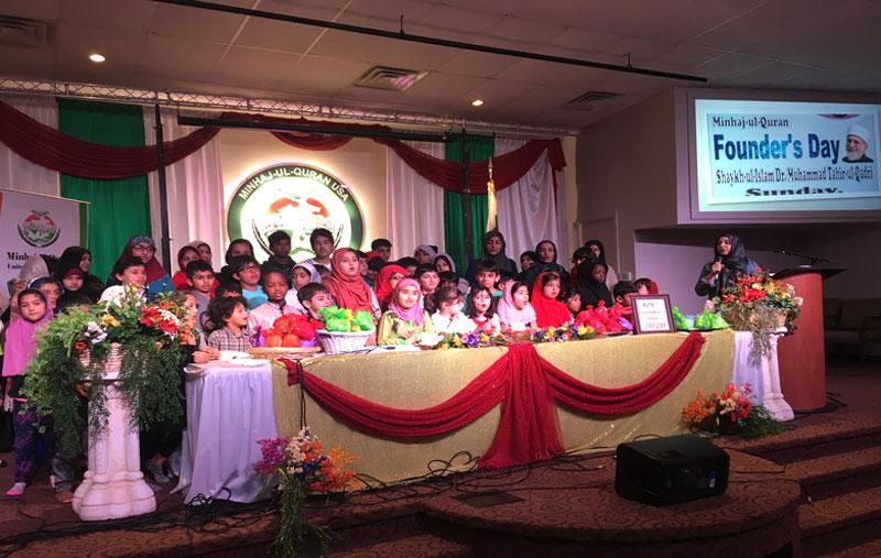 USA: Quaid Day celebration held at MQI Community Center, Dallas