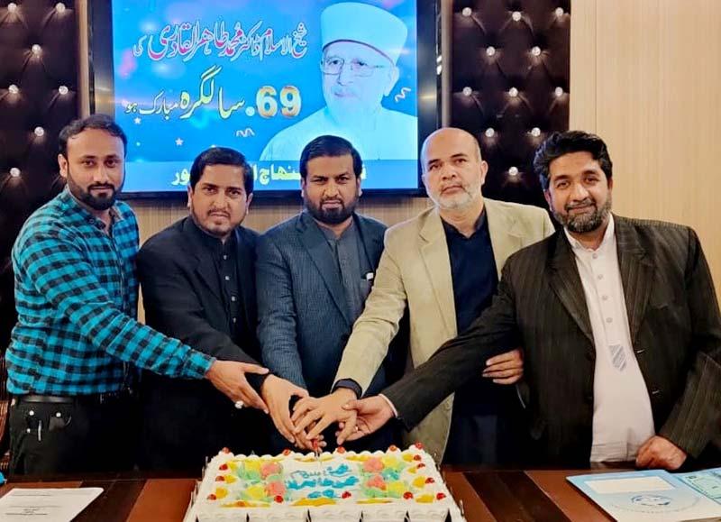 منہاج القرآن لاہور کے زیراہتمام قائد ڈے کی مرکزی تقریب