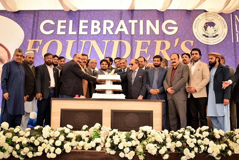 شیخ الاسلام ڈاکٹر محمد طاہرالقادری کی 69 ویں سالگرہ پر منہاج یونیورسٹی میں ''فاونڈرز ڈے'' تقریب