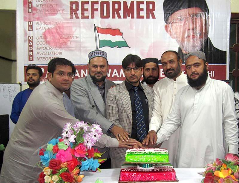 پاکستان عوامی تحریک کراچی کے زیراہتمام قائد ڈے تقریب