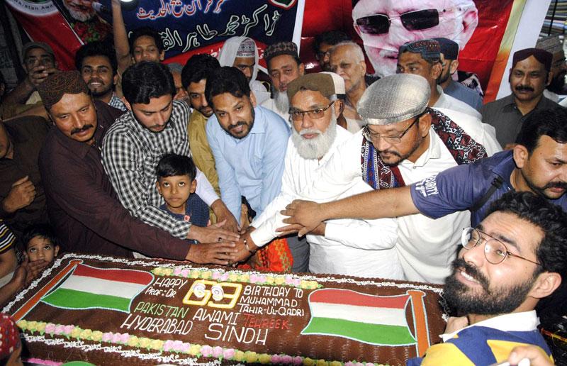 حیدرآباد: تحریک منہاج القرآن کے زیراہتمام قائد ڈے تقریب