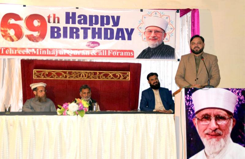 تحریک منہاج القرآن واہ کینٹ پی پی 120 کے زیراہتمام قائد ڈے تقریب