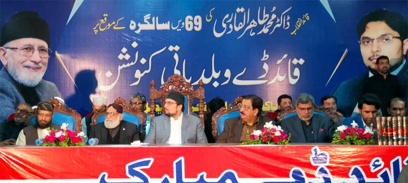 پاکستان عوامی تحریک فیصل آباد کے زیراہتمام قائد ڈے و بلدیاتی کنونشن