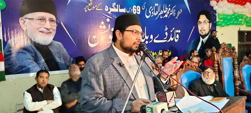 Dr Tahir-ul-Qadri doing his best to reform society: Dr Hussain Mohi-ud-Din Qadri