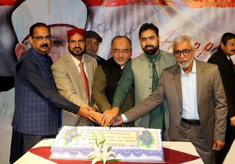 منہاج القرآن انٹرنیشنل کویت کے زیراہتمام قائد ڈے کی تقریب