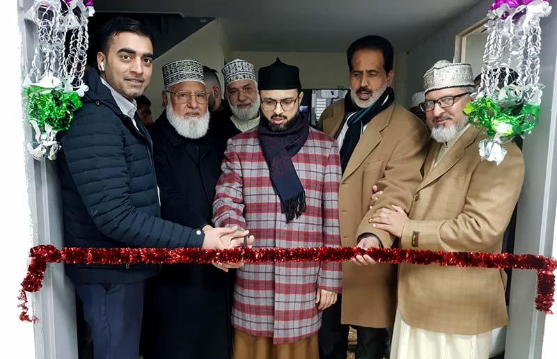 منہاج القرآن انٹرنیشنل فرانس ہیڈ کوارٹر کے دوسرے حصہ کا افتتاح