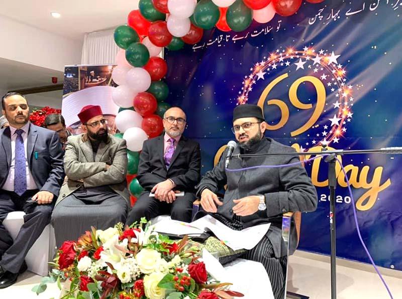 اولڈہیم: منہاج القرآن انٹرنیشنل برطانیہ کے زیراہتمام قائد ڈے کی تقریب