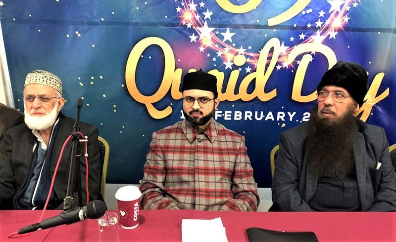 منہاج القرآن انٹرنیشنل برطانیہ ساوتھ زون کے زیراہتمام قائد ڈے تقریب