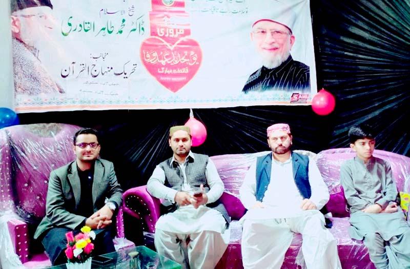 جیکب آباد: شیخ الاسلام کی 69ویں سالگرہ پر قائد ڈے کی تقریب