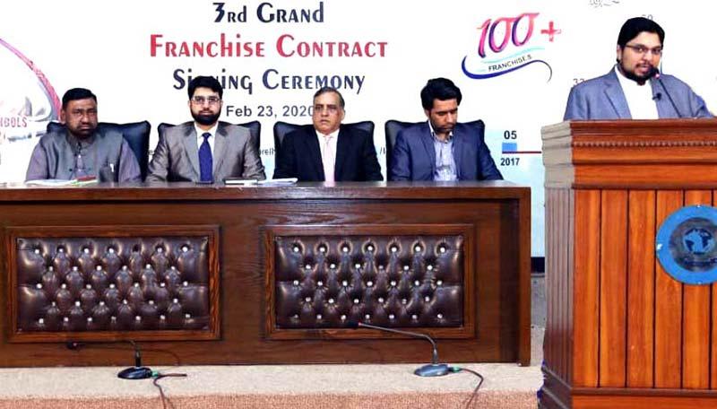 تربیت سے محروم نظام تعلیم کی وجہ سے سوسائٹی میں انتشار ہے: ڈاکٹر حسین محی الدین