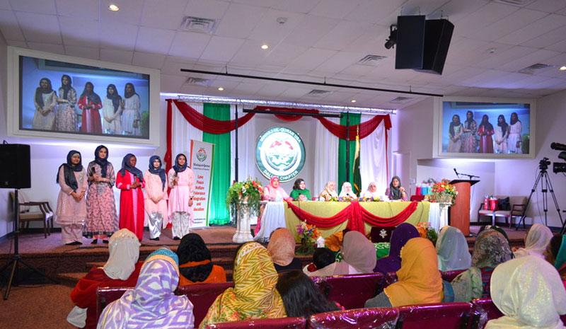 Dallas: 7th Annual Mawlid al-Nabi ﷺ program held at MQI Community Centre