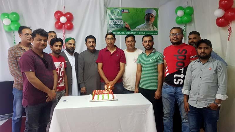 منہاج القرآن انٹرنیشنل چلی کے زیراہتمام قائد ڈے تقریب