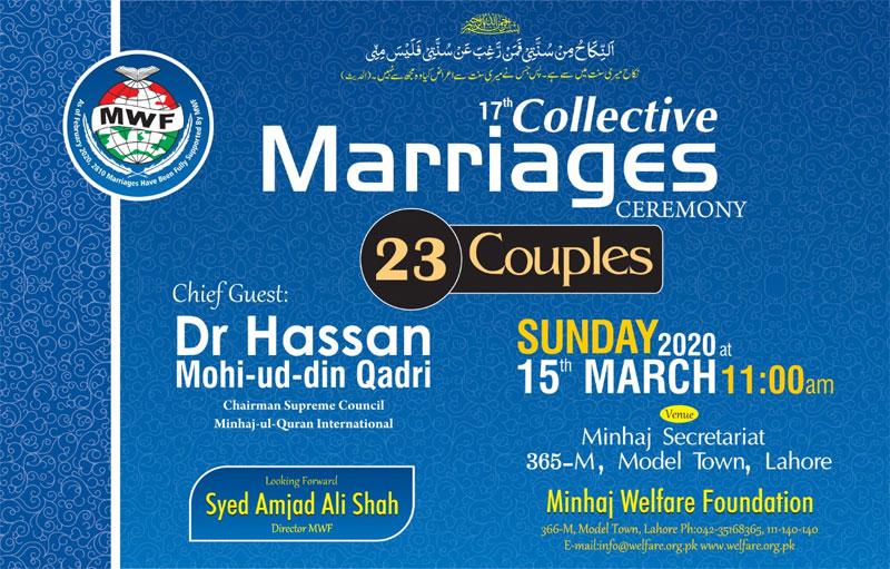 منہاج ویلفیئر فاؤنڈیشن کے زیراہتمام شادیوں کی اجتماعی تقریب 15 مارچ کو ہو گی
