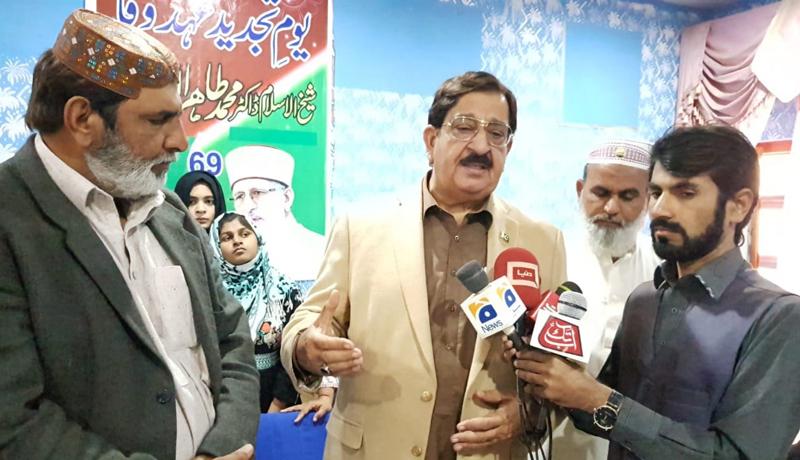 پھالیہ: منہاج القرآن ویمن لیگ کے زیراہتمام خواتین کےلئے سلائی کڑھائی کے سکول (ہنر گھر) کا قیام