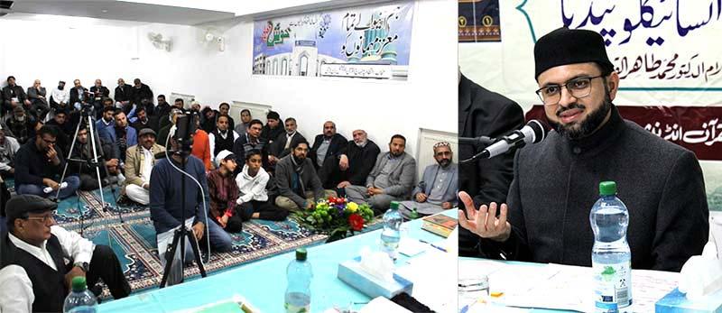 دنیا کا ہر علم قرآن مجید میں موجود ہے: برلن میں ڈاکٹر حسن محی الدین قادری کا قرآنی انسائیکلوپیڈیا کی تقریب سے خطاب