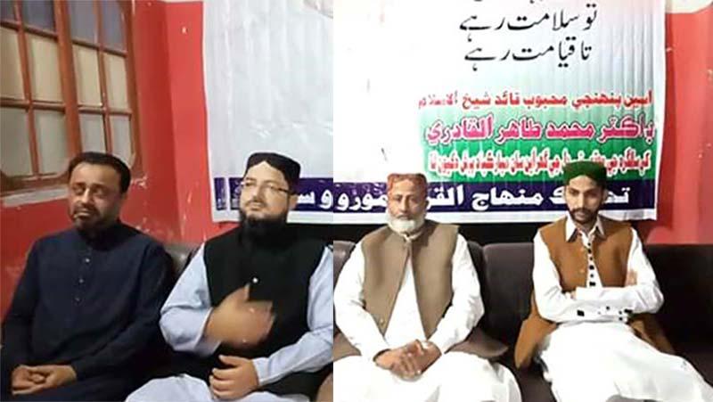 تحریک منہاج القرآن تحصیل مورو سندھ کے زیراہتمام قائد ڈے کی تقریب