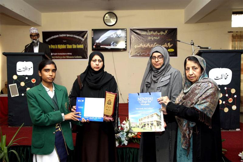 Inter-collegiate English speech & Urdu Debate competitions held
