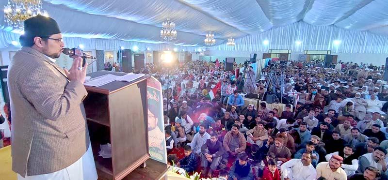 Dr Hussain Mohi-ud-Din Qadri addresses Quaid Day ceremony in Alipur Chatha