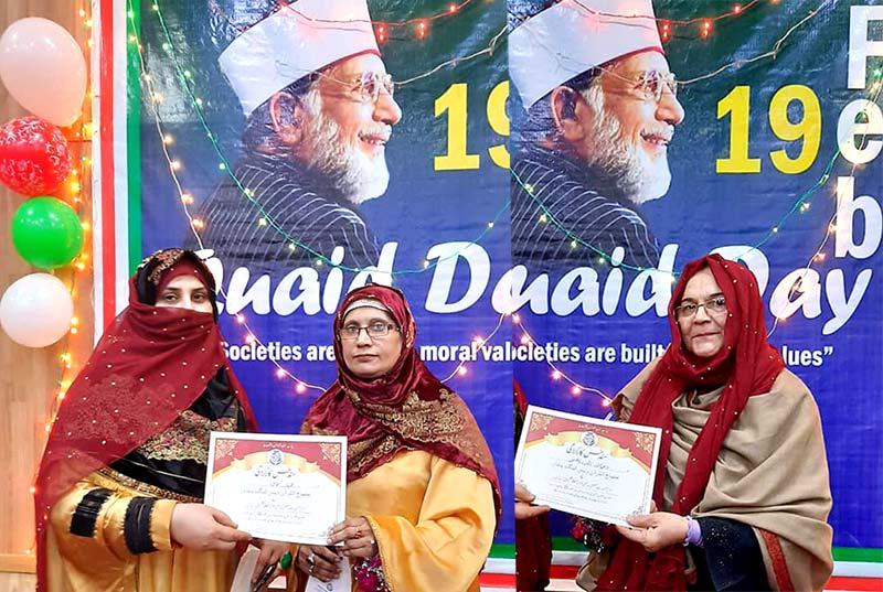 پشاور: منہاج ویمن لیگ کے زیراہتمام ایرانی قونصلیٹ میں قائد ڈے کی تقریب کا انعقاد
