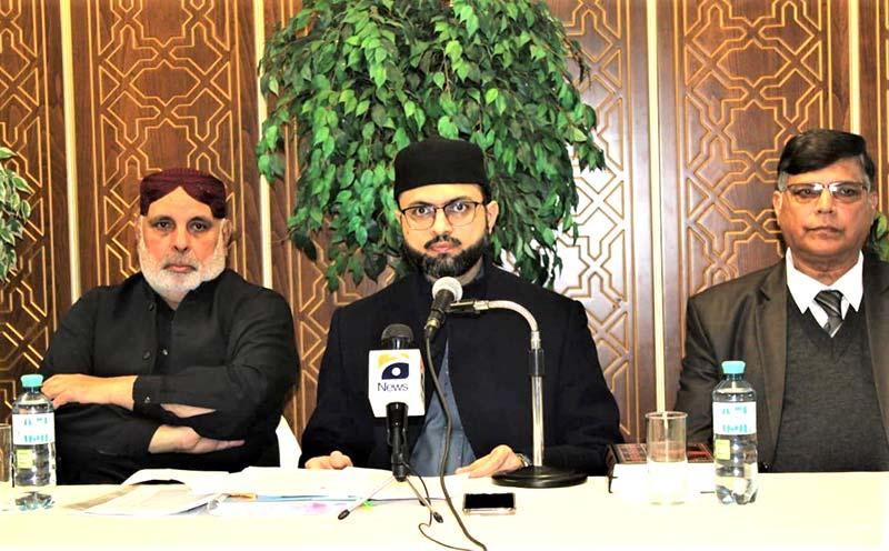 قرآن کائنات کا سب سے بڑا معجزہ ہے: آسٹریا میں ڈاکٹر حسن محی الدین قادری کا خطاب
