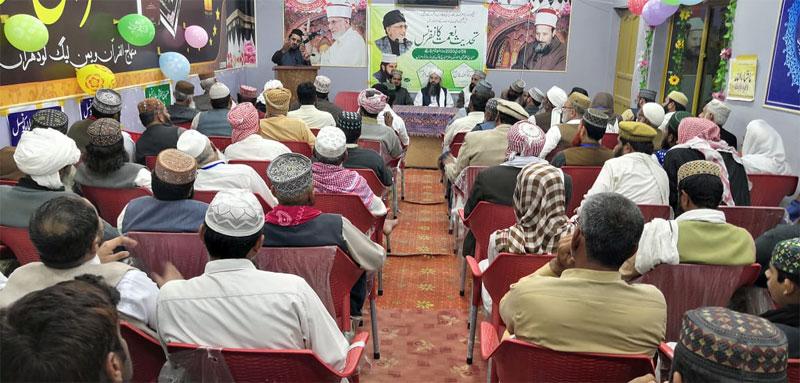 لودھران: منہاج القرآن کے زیراہتمام تحدیث نعمت کانفرنس