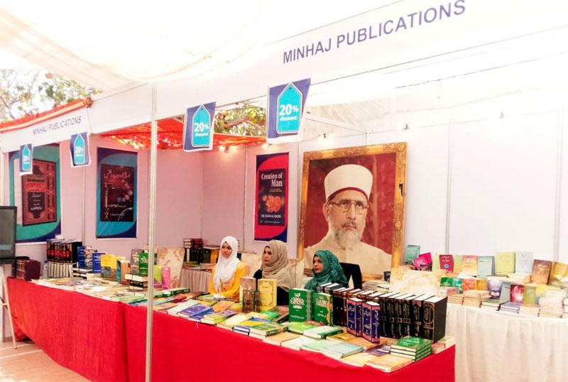 Books of Shaykh-ul-Islam displayed at Karachi Literary Festival