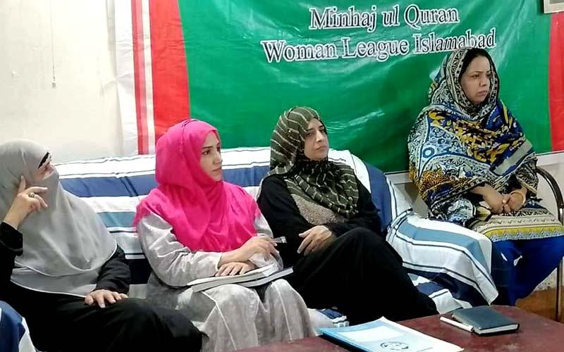منہاج ویمن لیگ 8 مارچ کو یوم خواتین ''اساس'' کے عنوان سے منائے گی