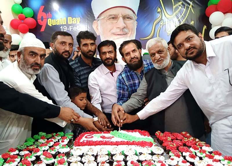 کراچی: منہاج یوتھ لیگ کراچی کے زیراہتمام قائد ڈے تقریب کا انعقاد