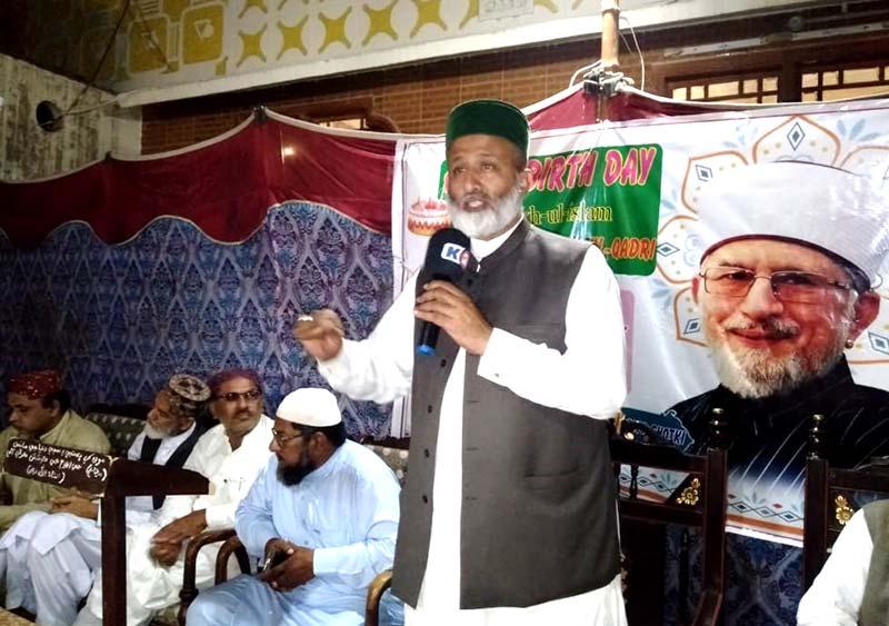تحریک منہاج القرآن خانگڑھ کے زیراہتمام قائدڈے کی تقریب