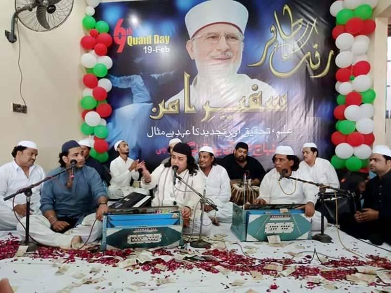 منہاج یوتھ لیگ کراچی کے زیراہتمام محفل سماع  کا انعقاد