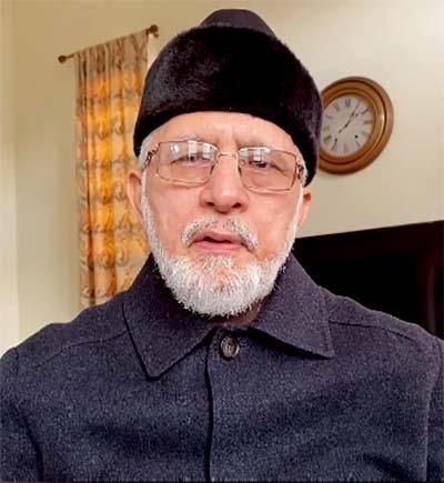 شیخ الاسلام ڈاکٹر محمد طاہرالقادری کی منہاج ویمن لیگ کو خصوصی مبارکباد