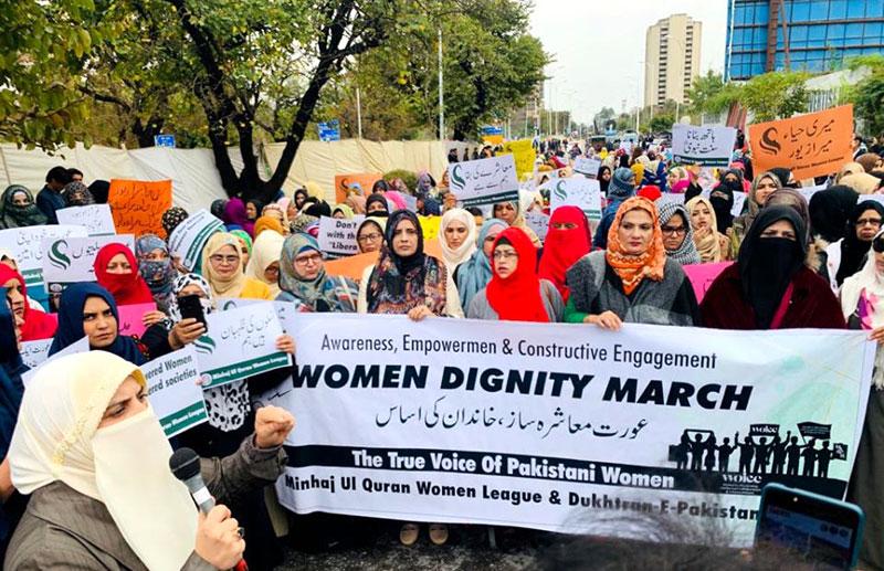 حقوق نسواں کی آڑ میں کسی کو اقدار کا جنازہ نہیں نکالنے دینگی: منہاج القرآن کی ریلی