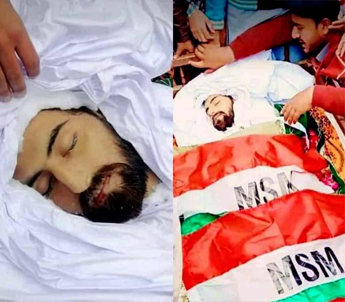 ایم ایس ایم کے سینئر رہنما مقتول راؤ فرحان سپرد خاک، قاتلوں کی گرفتاری کا مطالبہ