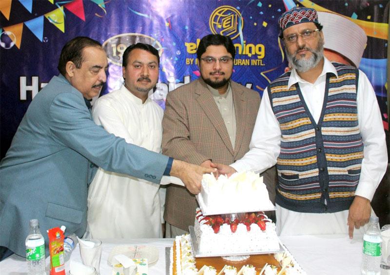 منہاج القرآن ای لرننگ ڈیپارٹمنٹ کے زیراہتمام شیخ الاسلام ڈاکٹر محمد طاہرالقادری کی 69ویں سالگرہ کی تقریب