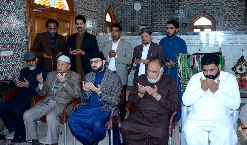 گوشہ درود میں مرحومین کے لیے فاتحہ خوانی و دعائیہ تقریب