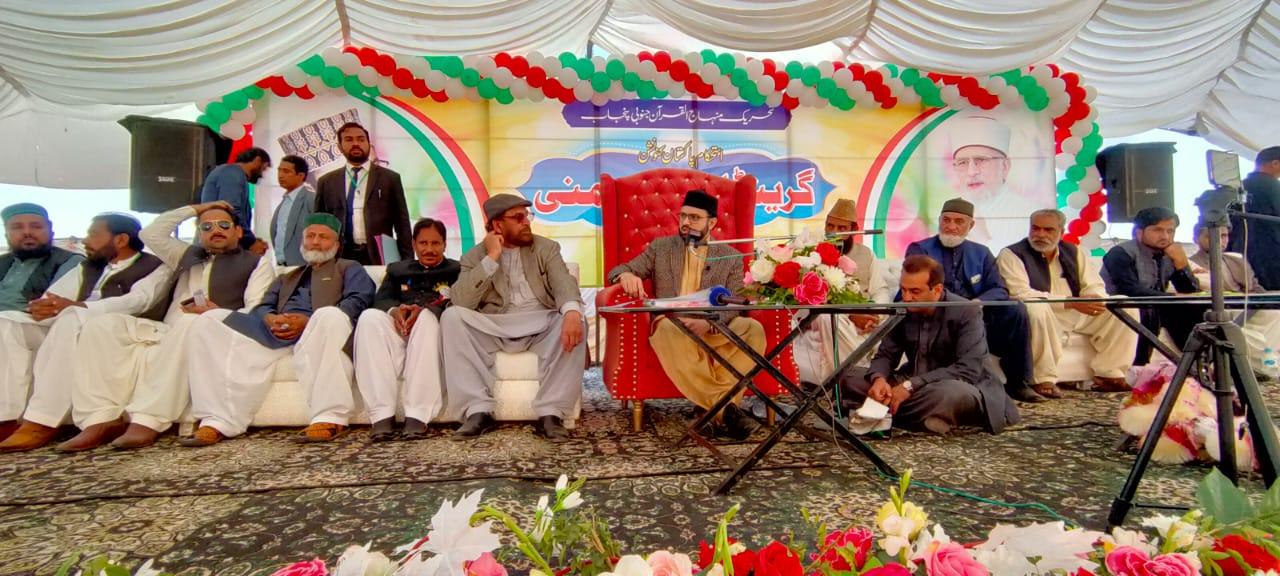 Lodhran: Pakistan Solidarity Convention held