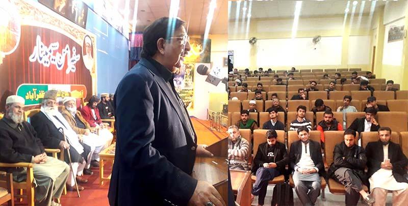 منہاج القرآن مظفرآباد کے زیراہتمام ''سفیر امن'' سیمینار