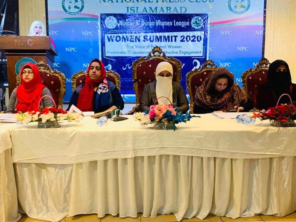 اسلام آباد: منہاج القرآن ویمن لیگ کے زیراہتمام ''ویمن سمٹ'' کا انعقاد، خواتین کے حقوق کا مطالبہ