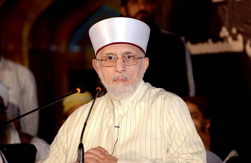 متاثرہ افراد کے حوالے سے خوف نہ پھیلایا جائے: ڈاکٹر طاہرالقادری