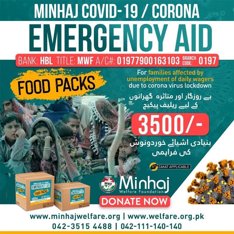 MWF COVID-19 Emergecny Appeal