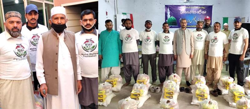 شیخوپورہ: منہاج ویلفیئر فاؤنڈیشن کی جانب سے راشن پیکجز کی تقسیم
